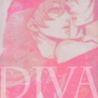 Code Geass - Diva (Doujinshi)