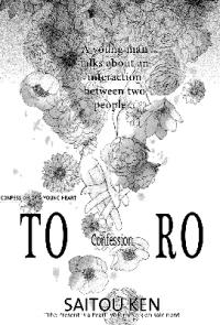 Toro (Saitou Ken)