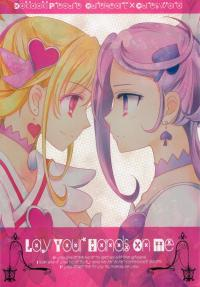 Doki Doki! Pretty Cure - Lay Your Hands On Me (Doujinshi)
