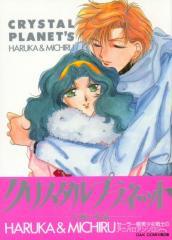 Sailor Moon dj - Crystal Planet H&M