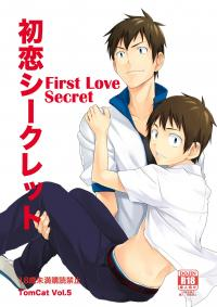 First Love Secret