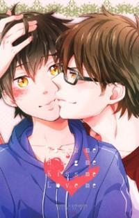 Daiya No A Dj - Touch Me Hug Me Kiss Me Love Me manga