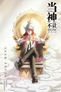 Latest Updated Manga Page 14 - Mangago