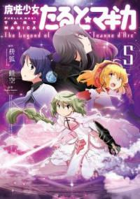 "Mahou Shoujo Tart Magica - The Legend Of ""jeanne D'arc"""
