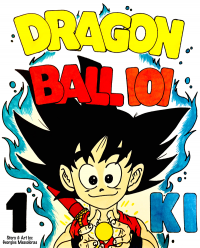 Dragon Ball 101 (Doujinshi)