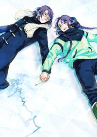 Your Warmth (Winter Never Ends)
