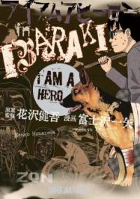 I Am a Hero in Ibaraki