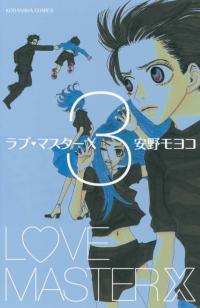 Love♥Master X
