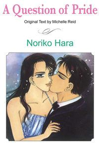 Aijin Kankei manga