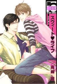 Sweet Life manga