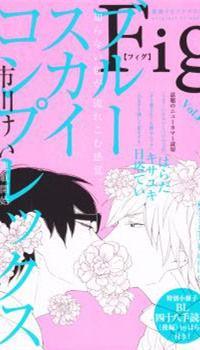Blue Sky Complex manga