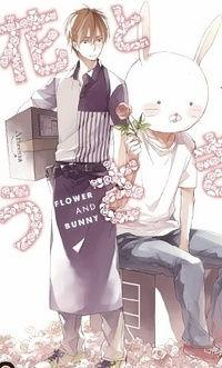 Hana To Usagi manga