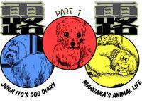 Ito Junji's Dog Diary