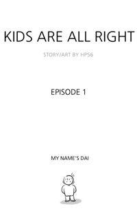 Kids Are All Right manga
