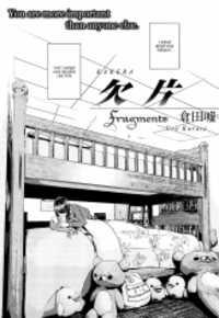 Kakera manga