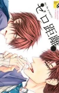 Kare To Kare No Ijiwaru Na Kyori Dj - Zero Kyori manga