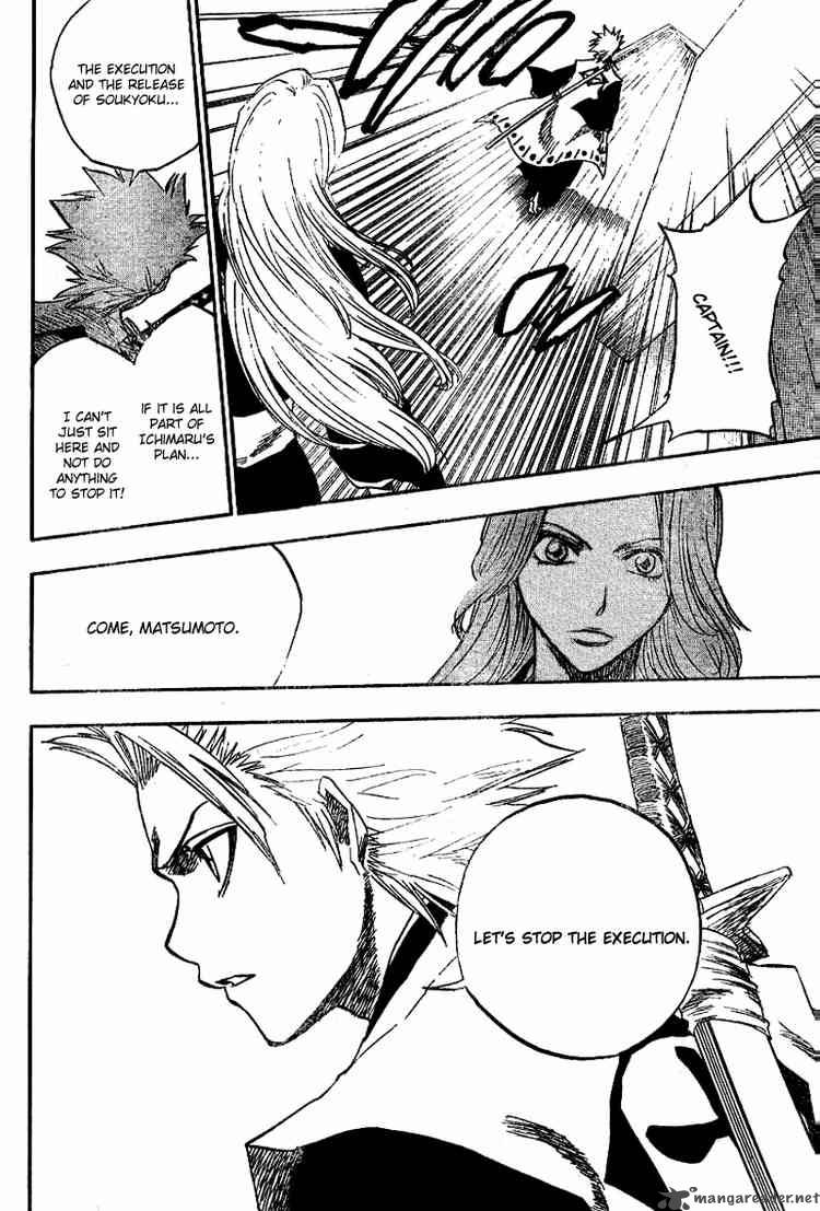 Bleach 133 Memories in the Rain 2 The Nocturne