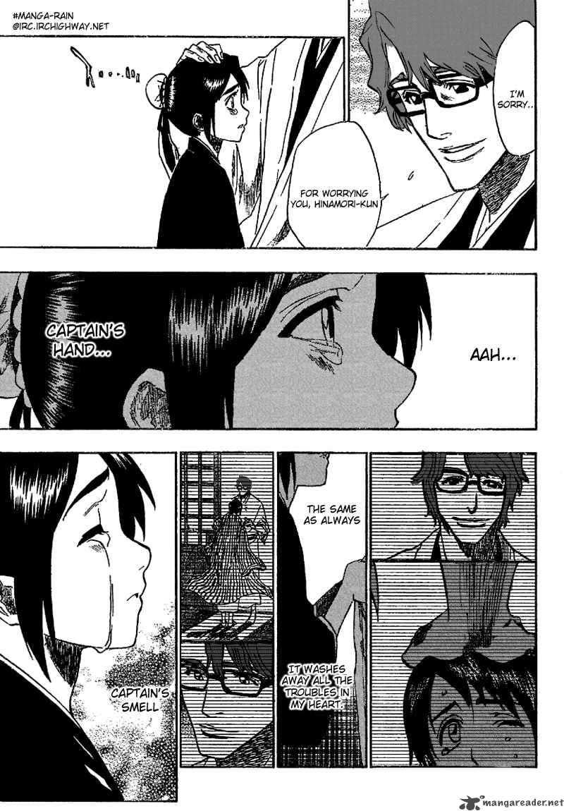 Bleach 169: End Of Hypnosis