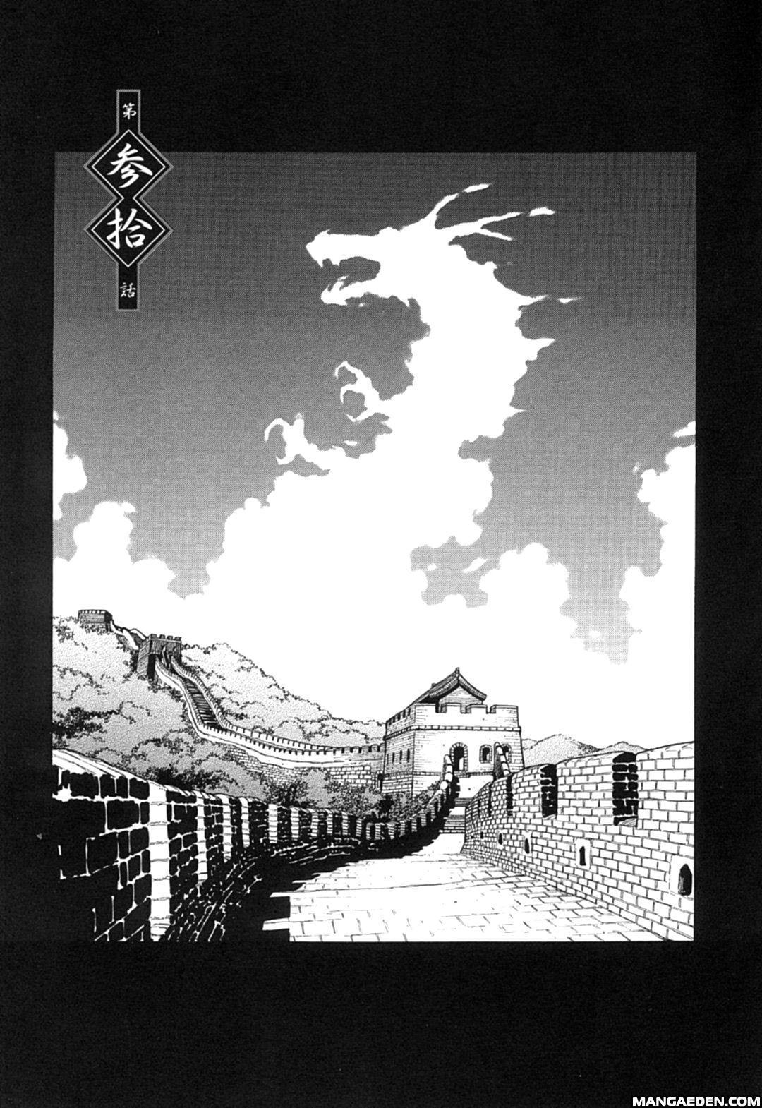 Ikkitousen ikki tousen-battle vixens                    31 page 1 at www.Mangago.com